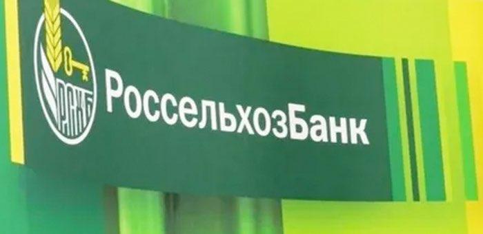 Россельхозбанк на Алтае помогает участникам ВЭД на всех этапах работы
