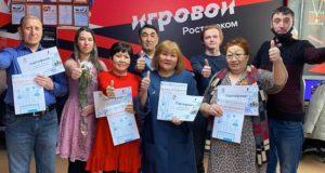 Выпускникам «Азбуки интернета» из Республики Алтай провели диагностику ноутбуков