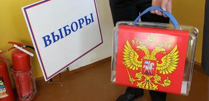 В июне пройдут выборы главы Хабаровского сельского поселения