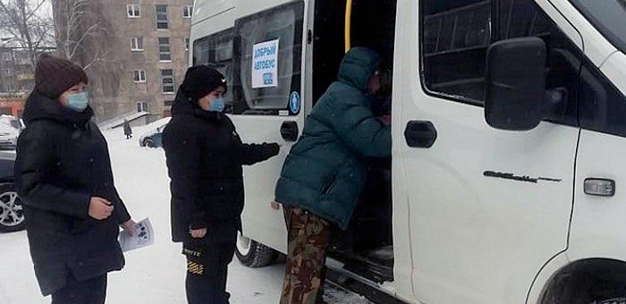 50 семей уже получили помощь благодаря акции «Добрый автобус»