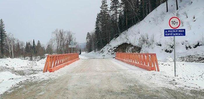 Дорожники отремонтировали мост через реку Малая Иша