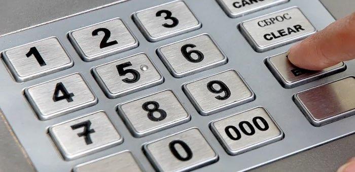 Еще один горожанин отправил перевод мошенникам – 255 тысяч рублей