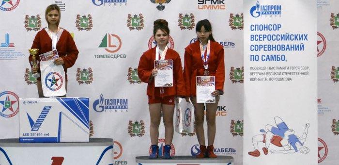 Спортсмены из Горного Алтая стали призерами всероссийских соревнований по самбо в Томске