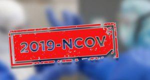 Сводка по коронавирусу: восемь новых случаев