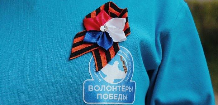 «Волонтеры Победы» помогут с поиском архивной информации о фронтовиках