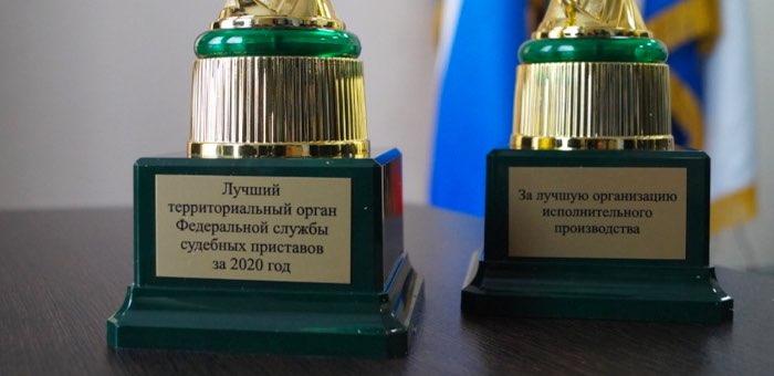 Служба приставов Республики Алтай стала лучшей по итогам прошлого года