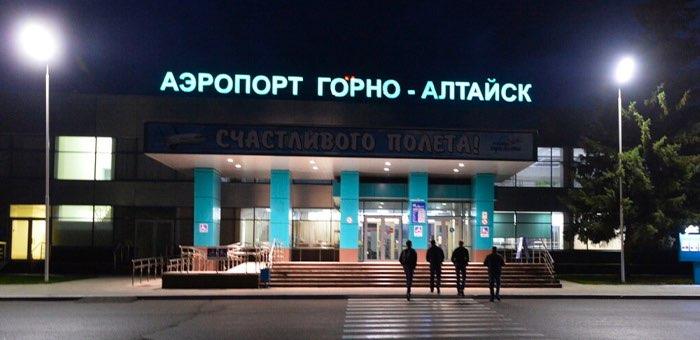 Расширение маршрутной сети и субсидирование авиаперевозок: что нужно горно-алтайскому аэропорту