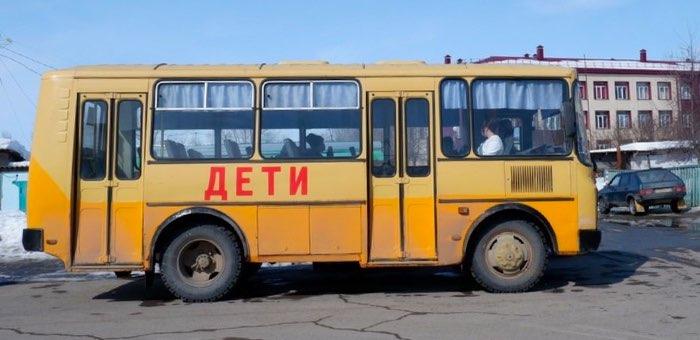 Обращения на «прямую линию» к Путину помогли решить проблемы жителей Алтая