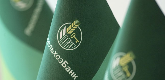 Россельхозбанк аккредитовал объекты Барнаула для «Ипотеки с господдержкой»