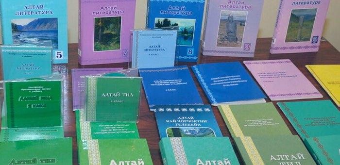В республике разработают специальную госпрограмму по сохранению алтайского языка