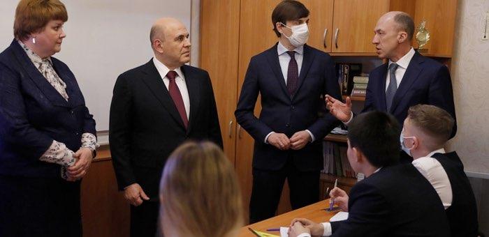 Премьер-министр Мишустин пообещал помочь РКЛ со спортзалом и общежитием