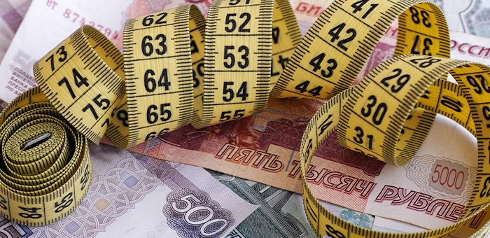 Мошенница «развела» горожанина, предложив ему снижение ставки по кредиту