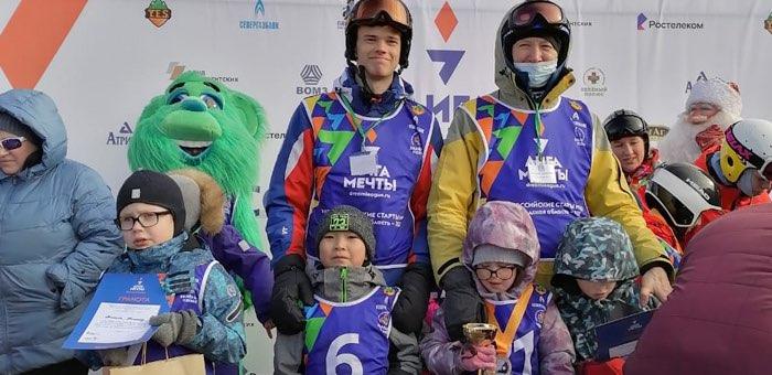 Дети из Республики Алтай приняли участие во всероссийских «Стартах мечты»