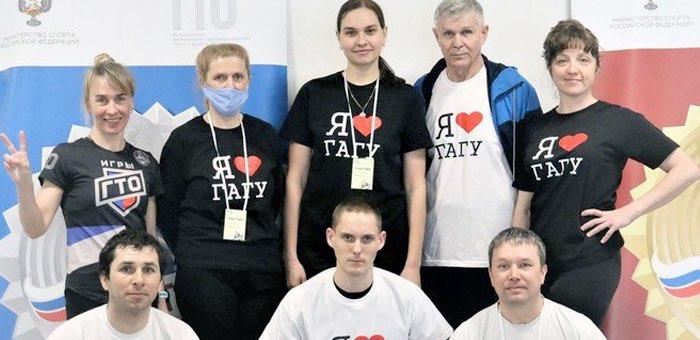 Сборная госуниверситета одержала победу в фестивале ГТО