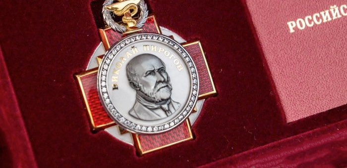 Сотрудники Алтайской противочумной станции получили государственные награды
