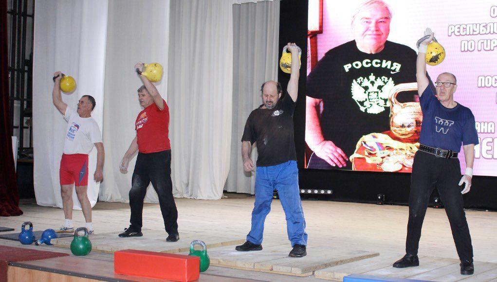 Состязания по гиревому спорту прошли в Майме