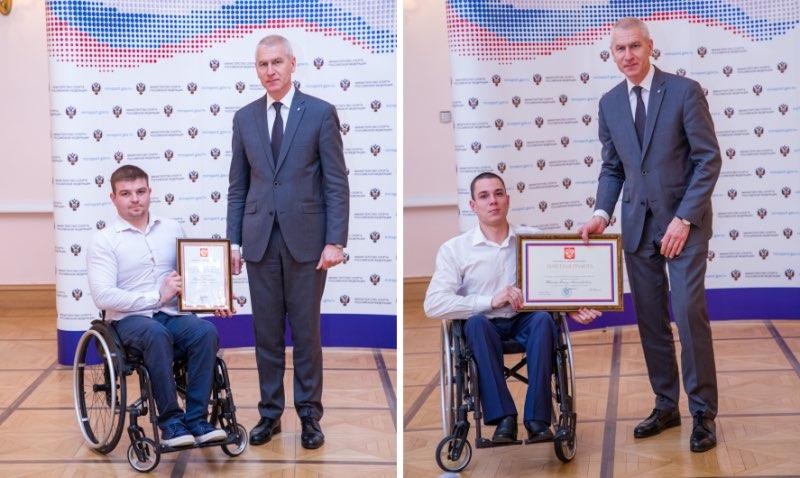 Студенты ГАГУ за спортивные достижения получили государственные награды