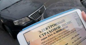 40% полисов ОСАГО жители Республики Алтай оформили дистанционно