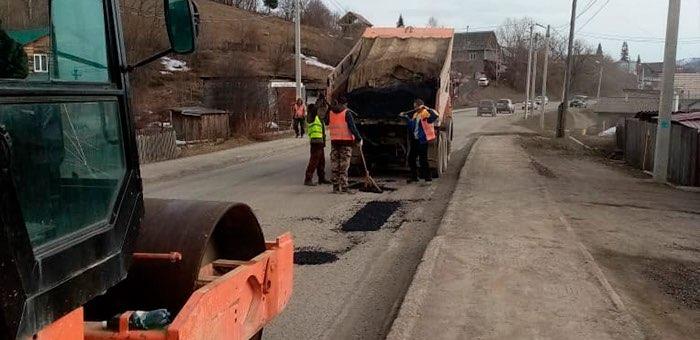 На дорогах начался ямочный ремонт