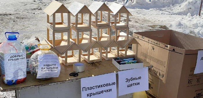 Акция «Экодвор» пройдет в Горно-Алтайске 17 апреля