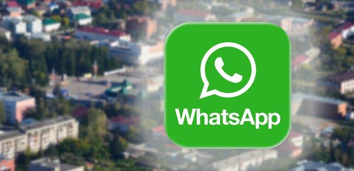Библиотека приглашает принять участие в WhatsApp-квесте «Литературные места Горно-Алтайска»