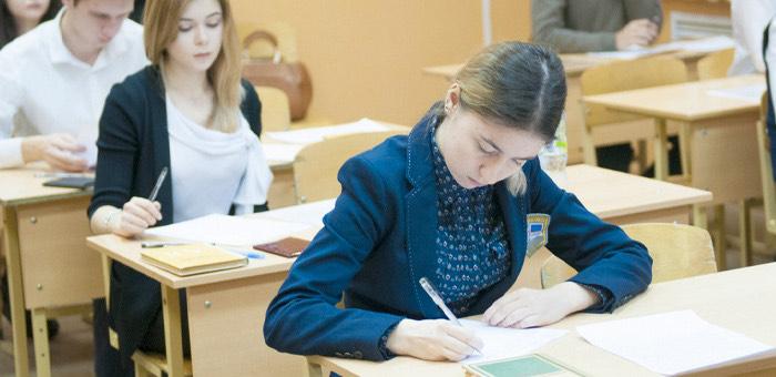 Почти 1,5 тысячи выпускников написали итоговое сочинение