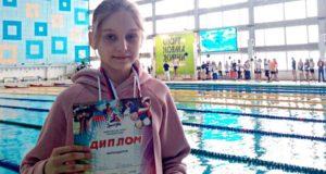 Спортсмены из Горно-Алтайска стали призерами соревнований по плаванию