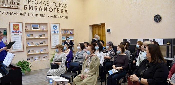 Региональный центр Президентской библиотеки открылся в Горно-Алтайске