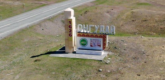 Главу Онгудайского района выберут 27 мая
