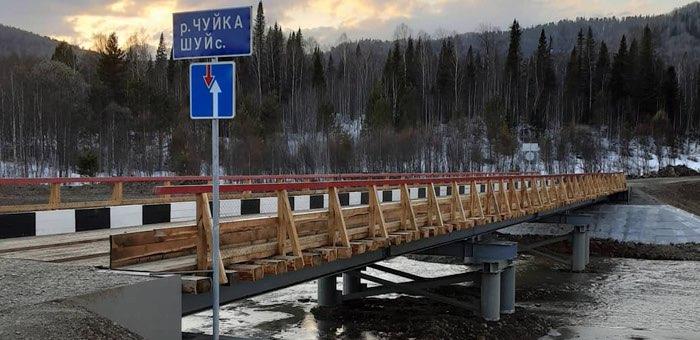 Завершен ремонт трех мостов в Турочакском районе