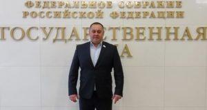 Обращение депутата Республики Алтай Букач Петра Витальевича