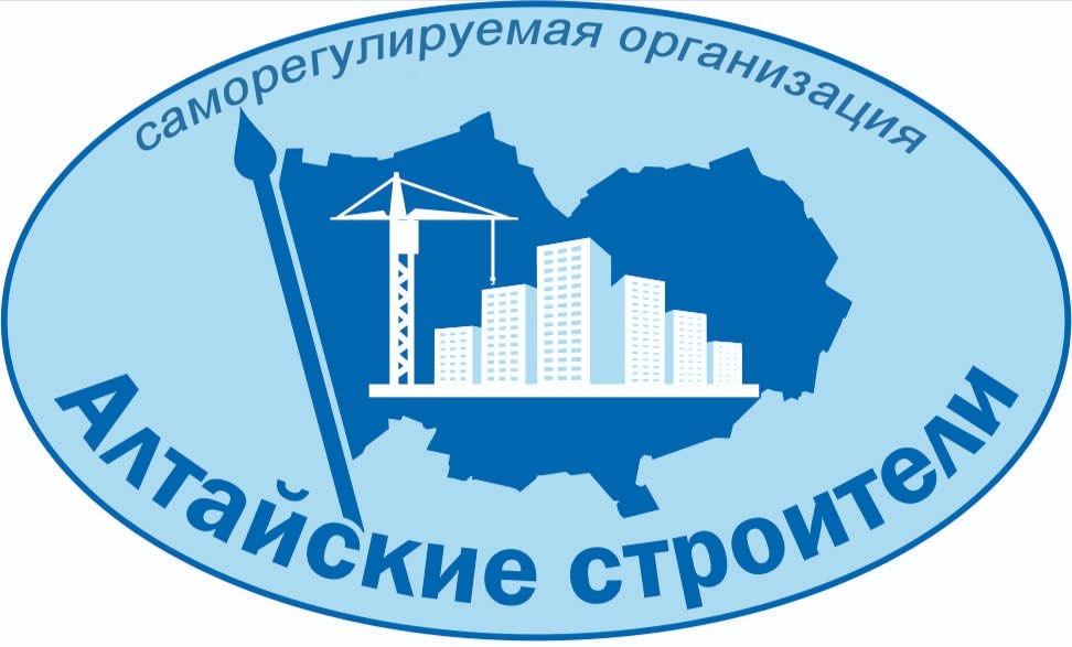 СРО «Алтайские строители» — надежный партнер, отстаивающий интересы каждой строительной организации