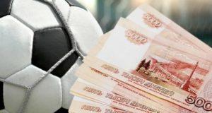 Помощник управляющего утащил из кассы магазина деньги и проиграл их, делая ставки на спорт
