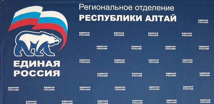 На следующей неделе начнется предварительное голосование «Единой России»