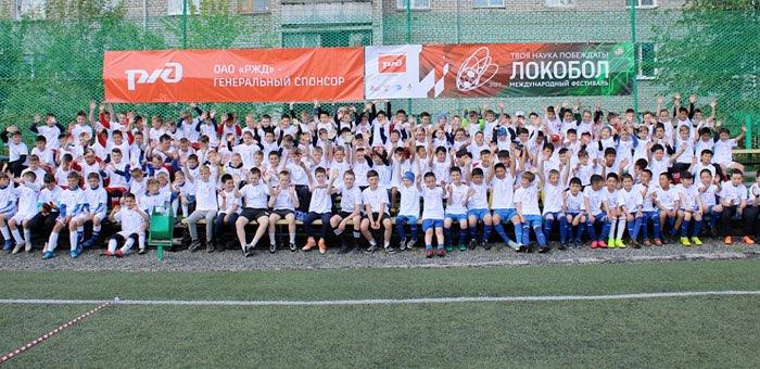 Горно-алтайский «Спартак-2009» разгромил бийчан со счетом 5:0