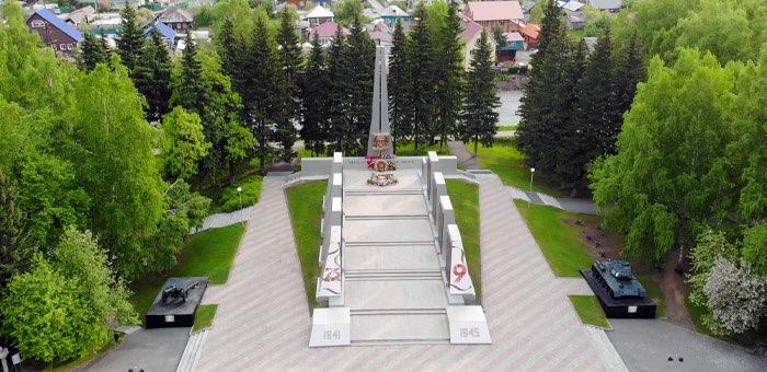 Как в Горно-Алтайске отметят День Победы