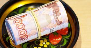 Жертва финансовой пирамиды снова отдала крупную сумму мошенникам