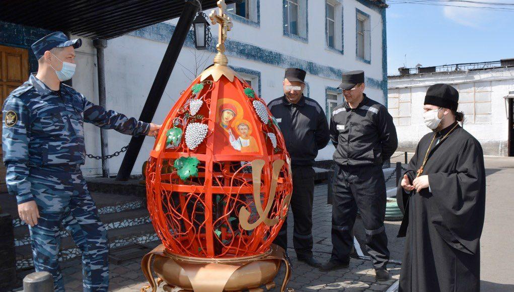 Заключенные изготовили пасхальное яйцо весом 120 кг