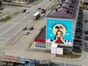 В Майме открыли арт-объект, посвященный вхождению алтайцев в состав России
