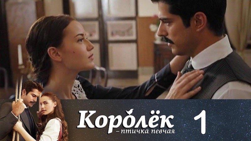Причины успеха турецких сериалов в странах СНГ