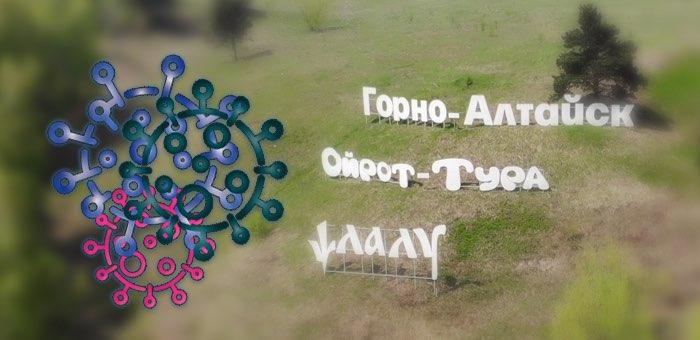 Сводка за неделю: 179 случаев, наибольший прирост – в Горно-Алтайске