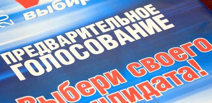 «Единая Россия» назвала победителей праймериз