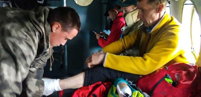Турист с Камчатки разрубил ногу топором, его эвакуировали вертолетом