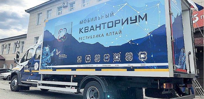 Мобильный технопарк «Кванториум» побывал в Чойском районе