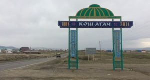 В Кош-Агачском районе из-за вспышки «ковида» отменяются массовые мероприятия