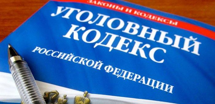 22-летнего жителя Ставрополья будут судить за обман жителей Республики Алтай