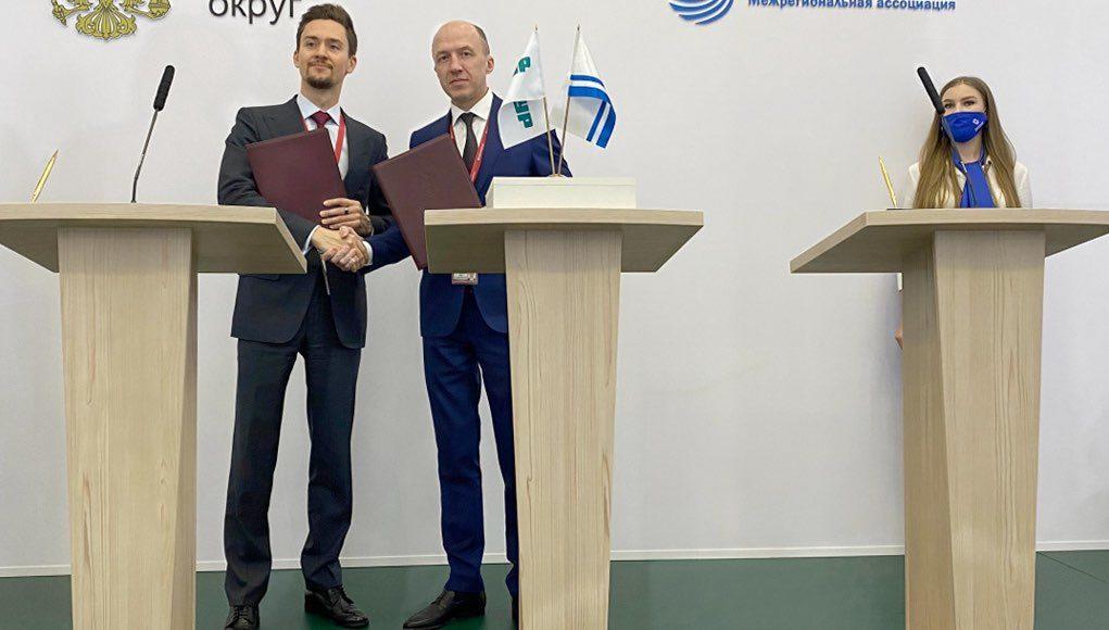СИБУР и Горный Алтай будут сотрудничать в сфере устойчивого развития и экологии