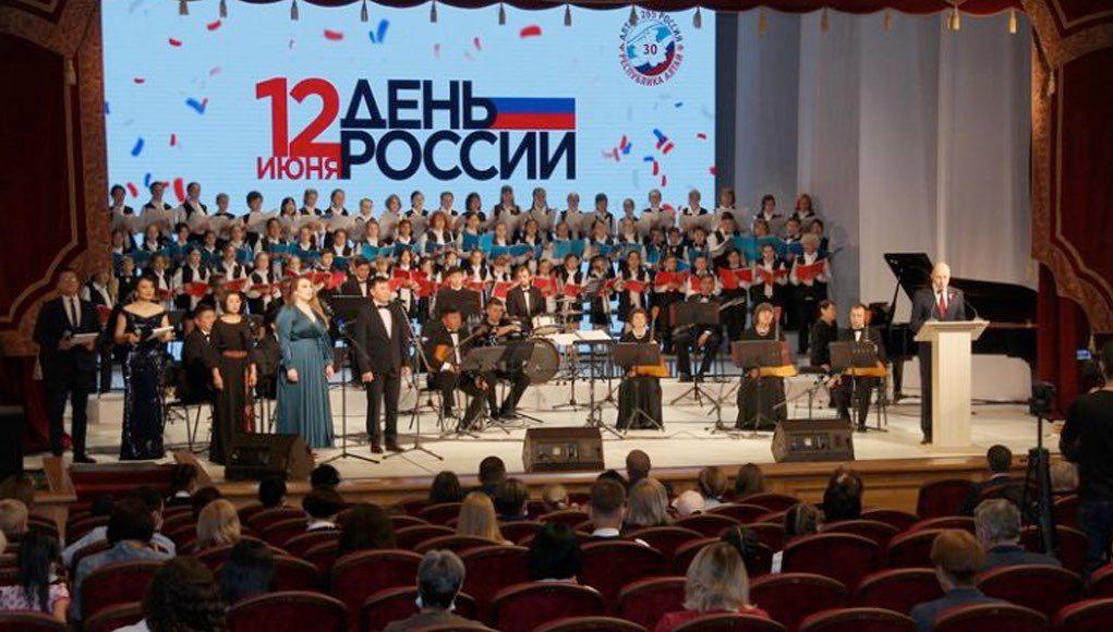 В Республике Алтай отпраздновали День России