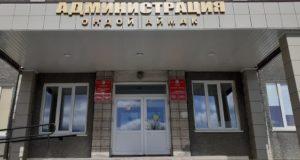 Кадровые перестановки в Онгудайском районе