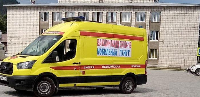 Мобильный пункт вакцинации от коронавируса заработал в Онгудае